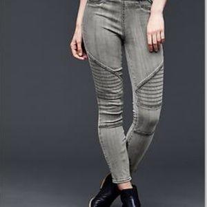 Bcbgmaxazria Jada moto ankle zip blk/grey jeans 29